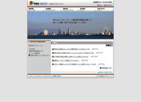 Provisioning.jp thumbnail