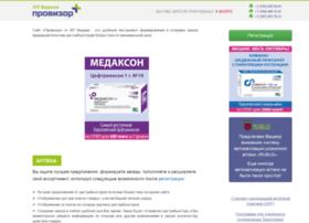 Provizor2.ru thumbnail
