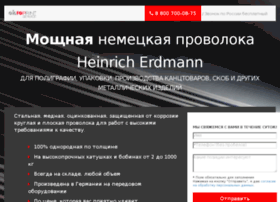 Provoloka.oktoprint.ru thumbnail