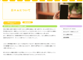 Proxy2013.info thumbnail