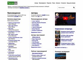 Proza.ru thumbnail