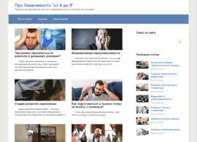 Prozavisimost.ru thumbnail