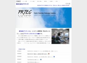 Prtec.co.jp thumbnail