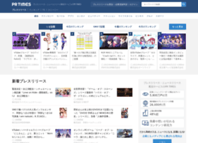 Prtimes.jp thumbnail