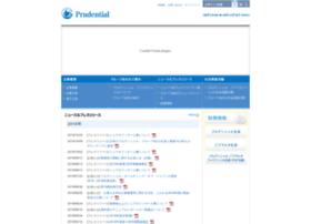 Pru-holding.co.jp thumbnail