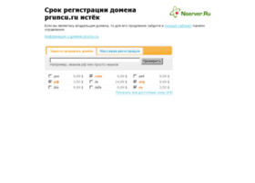 Pruncu.ru thumbnail