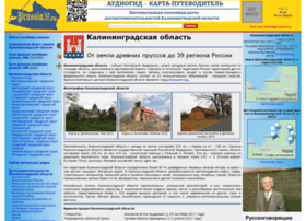 Prussia39.ru thumbnail