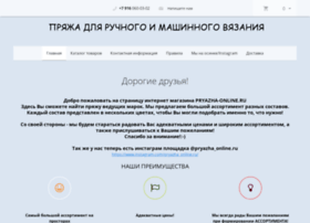 Pryazha-online.ru thumbnail
