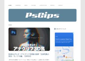 Psgips.net thumbnail