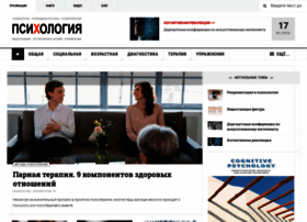 Psixologiya.org thumbnail