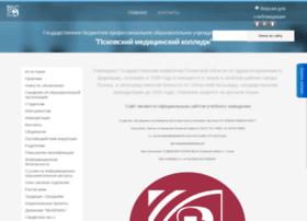 Pskov-med.ru thumbnail