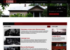 Pskoviana.ru thumbnail