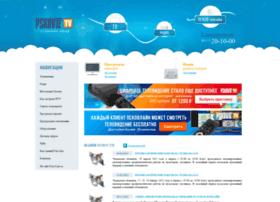 Pskovline.tv thumbnail