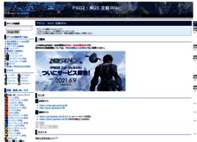 Pso2.net thumbnail