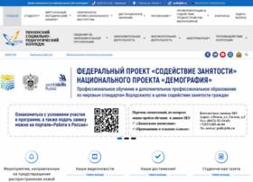 Pspk58.ru thumbnail