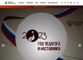Pspu.ru thumbnail