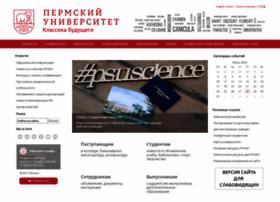 Psu.ru thumbnail