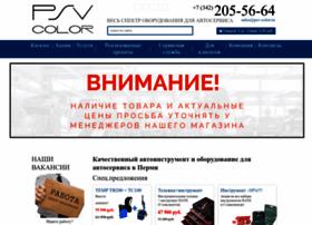 Psv-color.ru thumbnail
