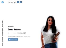 Psy-universe.com.ua thumbnail