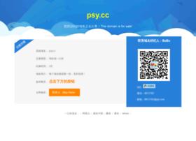 Psy.cc thumbnail