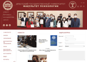 Psy.isu.ru thumbnail