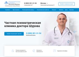 Psychiatr.clinic thumbnail