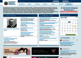 Psychiatr.ru thumbnail