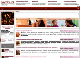 Psychol-ok.ru thumbnail