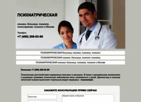 Psychologiy.ru thumbnail