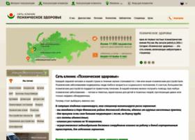 Psyclinic-center.ru thumbnail