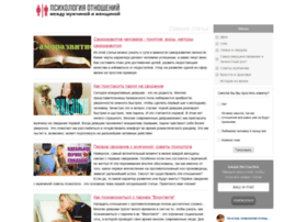 Psyholove.ru thumbnail