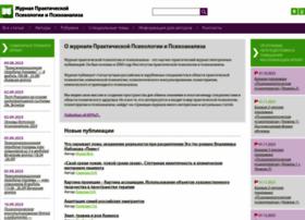 Psyjournal.ru thumbnail