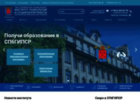 Psysocwork.ru thumbnail
