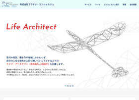 Pt-con.jp thumbnail