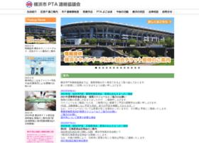 Pta-yokohama.info thumbnail