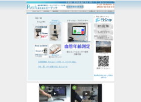 Ptech.jp thumbnail