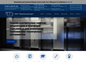 Ptexnn.ru thumbnail