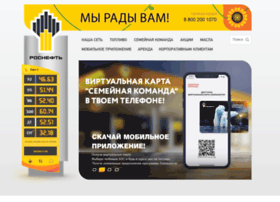 Ptk.ru thumbnail