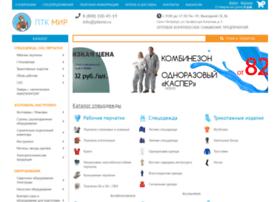 Ptkmir.ru thumbnail