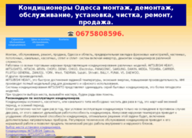 Ptlk.com.ua thumbnail