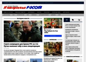 Ptoday.ru thumbnail