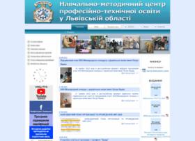 Ptonmc.lviv.ua thumbnail