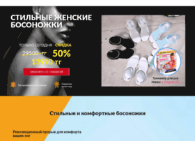 Ptshop.ru thumbnail