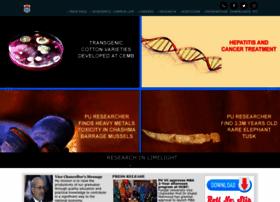 Pu.edu.pk thumbnail