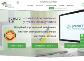 Public-bid.com.ua thumbnail