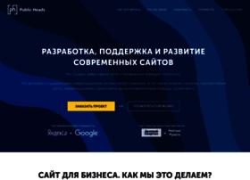 Public-heads.ru thumbnail