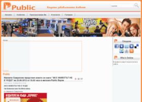 Public.bg thumbnail