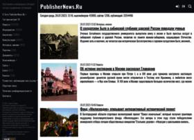Publishernews.ru thumbnail