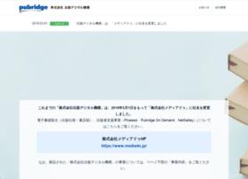 Pubridge.jp thumbnail