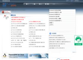 Pubwin.com.cn thumbnail
